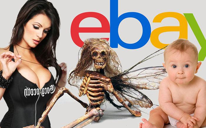 12 самых шокирующих лотов, выставленных на продажу на аукционе Ebay