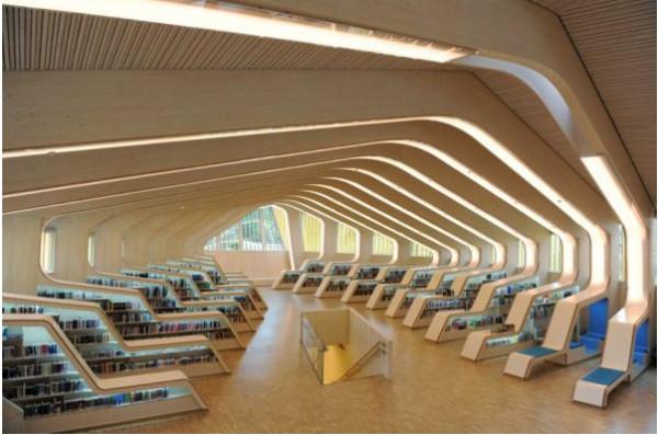 Библиотека Vennesla