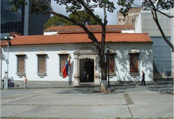 Дом, где родился С. Боливар