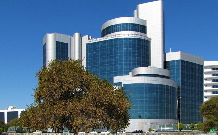 Департамент налоговой политики и штаб-квартира Генерального прокурора – Габорон, Ботсвана