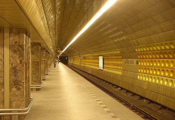 Станция Line A (Прага, Чехия)