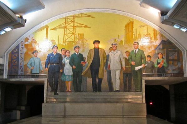 Станция Puhŭng (Пхеньян, Северная Корея)
