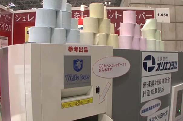 Автомат по производству туалетной бумаги «White Goat»