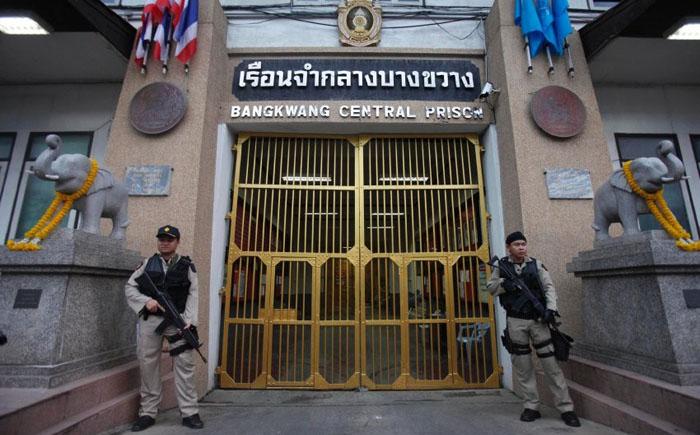 Тюрьма Бангкванг в Тайланде.