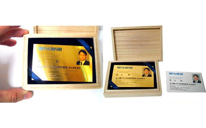 Золотая визитка от Mitsubishi