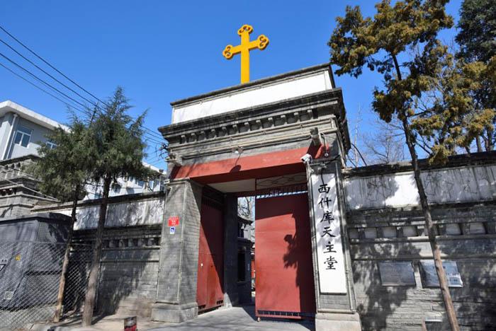 В Китае больше христиан, чем в Европе