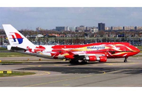 Malaysia Airways – Hibiscus