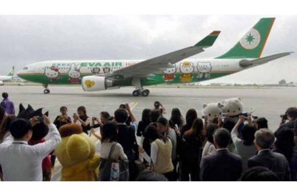 Eva Air – Hello Kitty