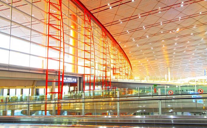 [عکس: Coolest-Airports-10.jpg]
