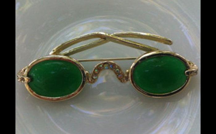 Солнцезащитные очки Emerald от Shiels Jewellers