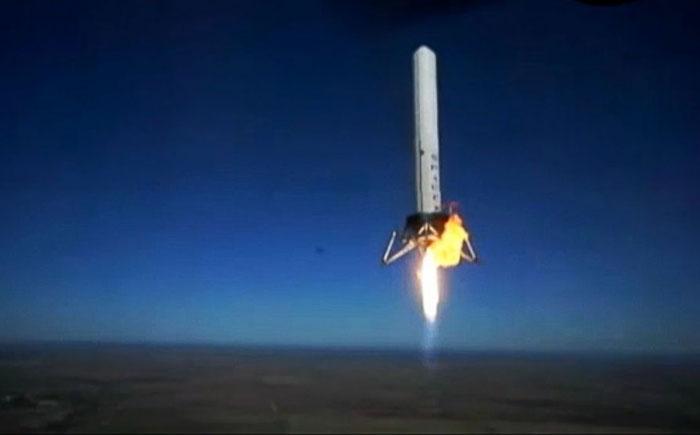 Космические ракеты многоразового использования