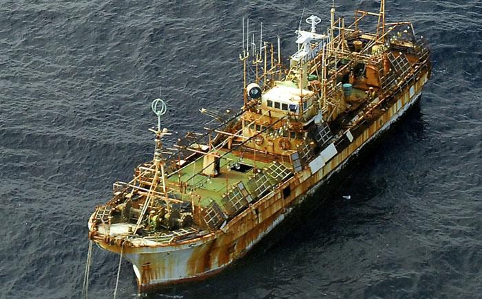 Рыболовецкое судно «MV Tai Ching 21»