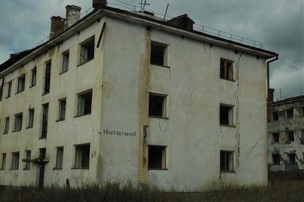 Кадыкчан (Россия): память о Советском Союзе