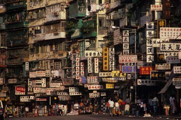 Коулун (Китай): город без законов