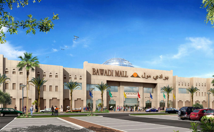 Торговый центр Bawadi Mall