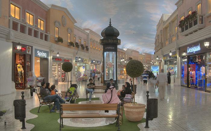Торговый центр Villagio