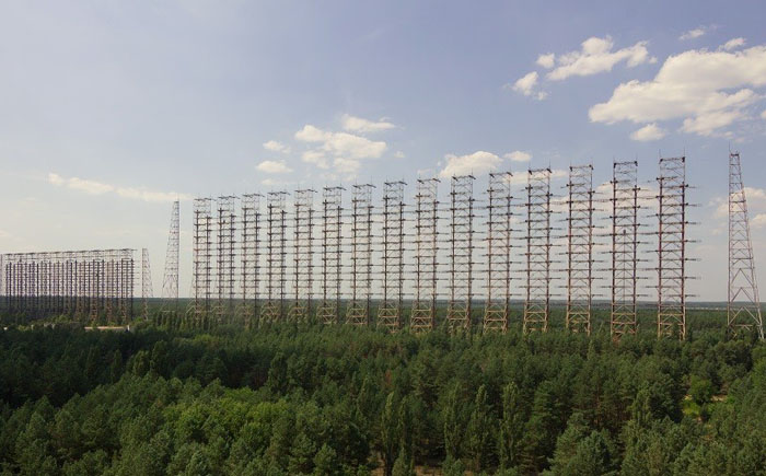База Дуга-3