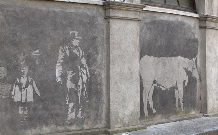 Обратные граффити
