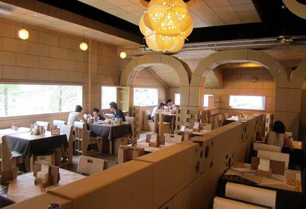 Картонный ресторан (Тайвань)