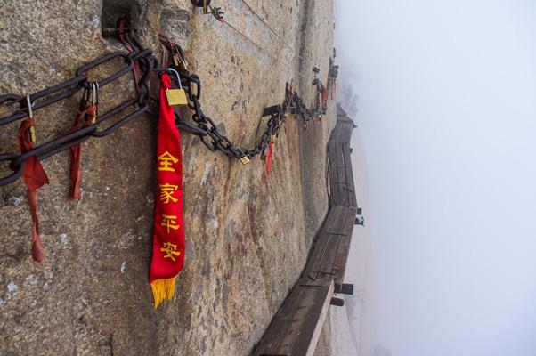 Китай – ресторан «Чайная на горе Хуашан»