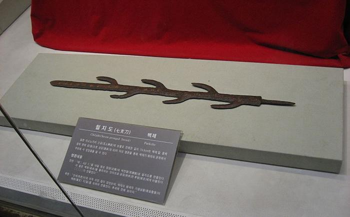 Семизубый меч