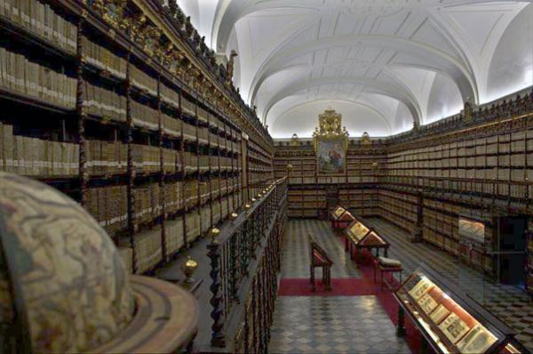 Вальядолидский университет: библиотека