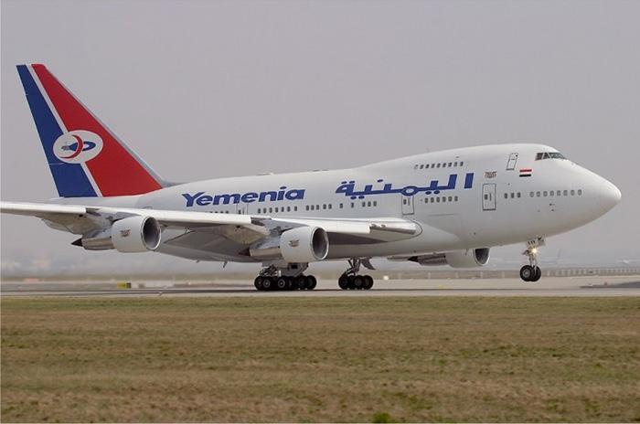 Boeing 747SP – Йемен
