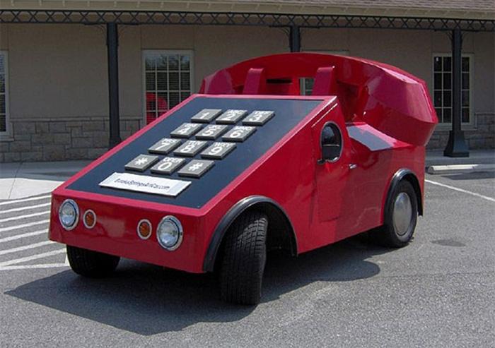 Телефонное авто