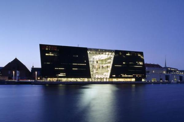Королевская датская библиотека, Копенгаген