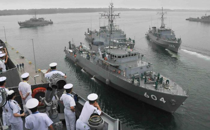 Военно-морские силы Японии