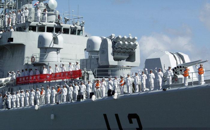 Военно-морской флот Китайской народной республики