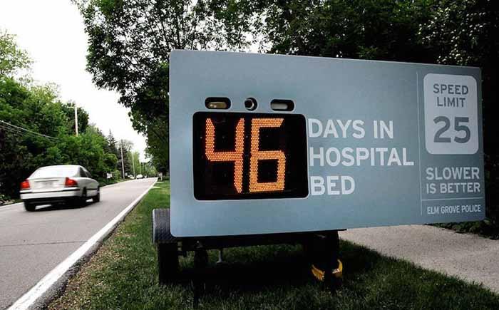 46 днів на лікарняному ліжку