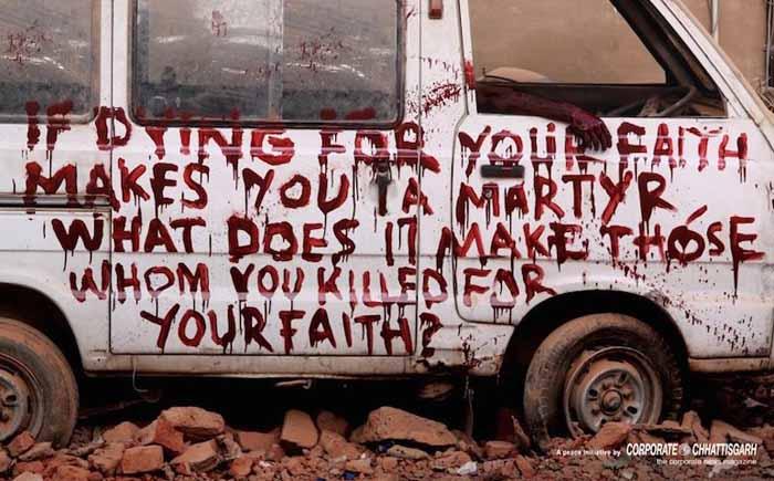 то кем становятся те, кого ты убил за свою веру