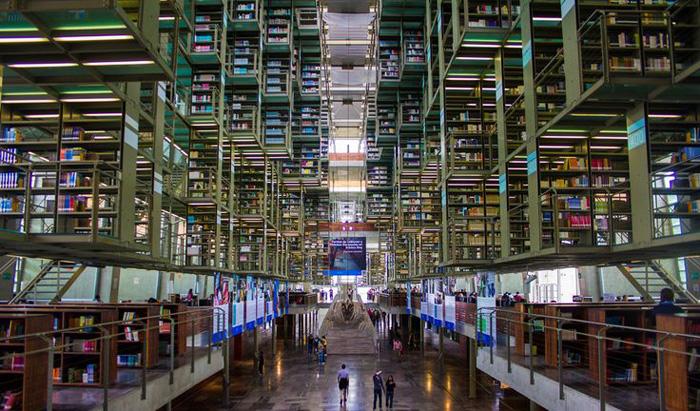 Библиотека им. Хосе Васконселоса в Мехико