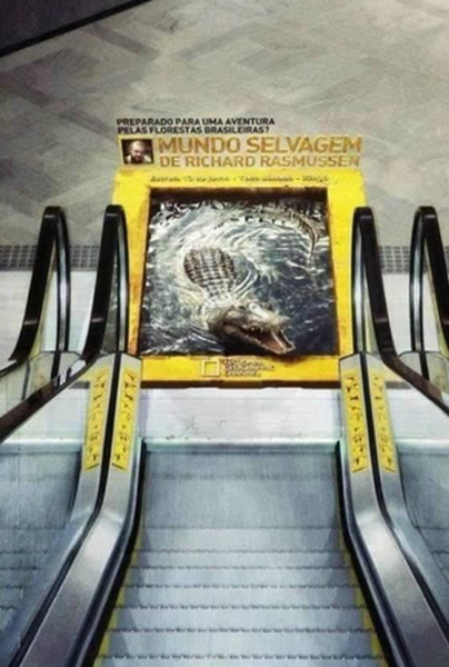 Реклама от National Geographic