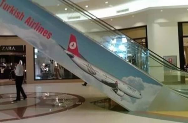 Реклама «Турецких авиалиний»