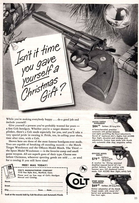 Лучший мой подарочек - это пара пистолетов