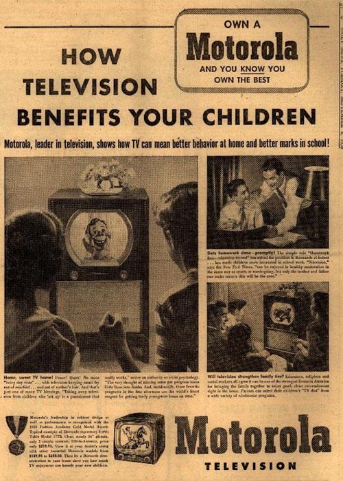 Телевизор - лучший друг школьника