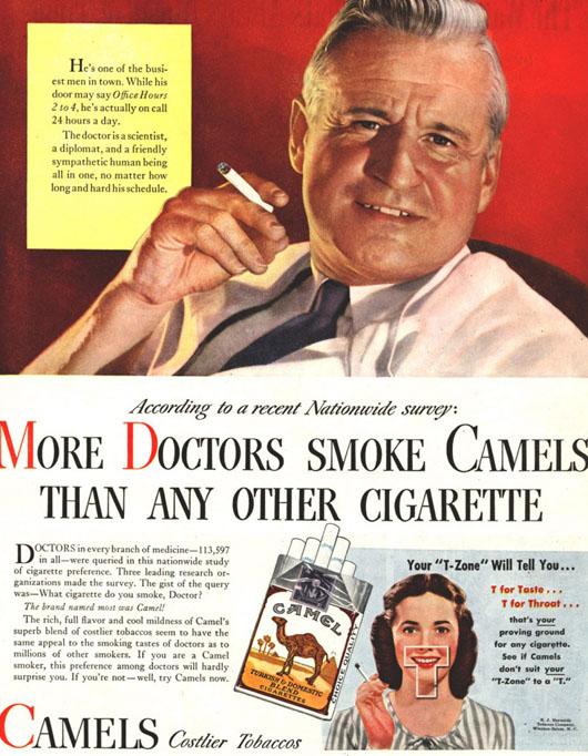 Курение – полезно