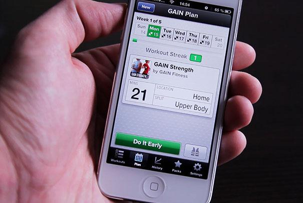 Персональный цифровой тренер (Gain Fitness Cross Trainer)