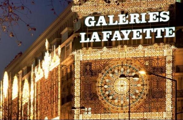 Рождественские огни в  Париже