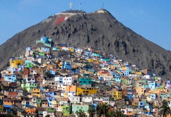 Лима (Lima)