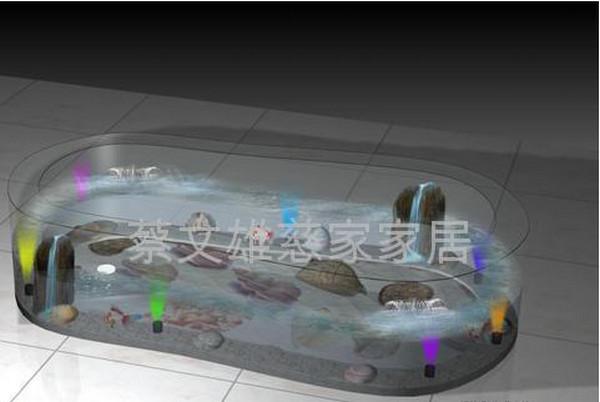 Биологическая ванна