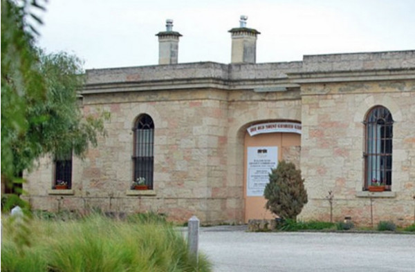 Old Mount Gambier Gaol, Южная Австралия