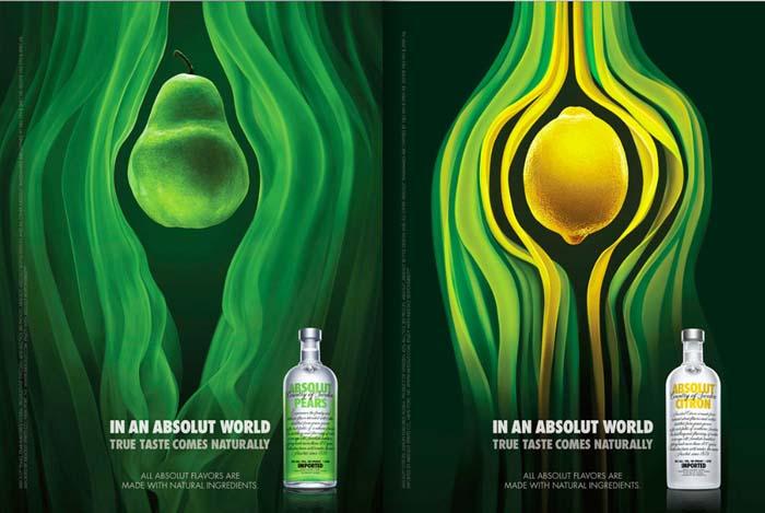 Реклама водки Абсолют