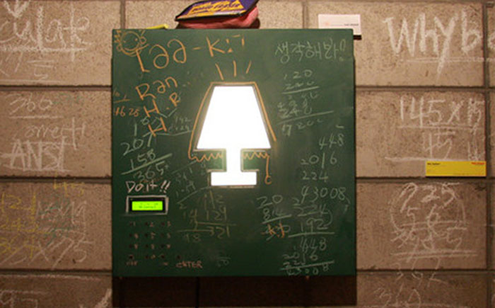 Математическая лампа