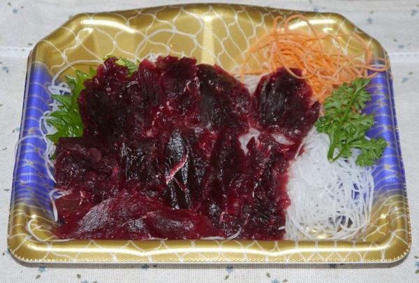 Блюдо из кита