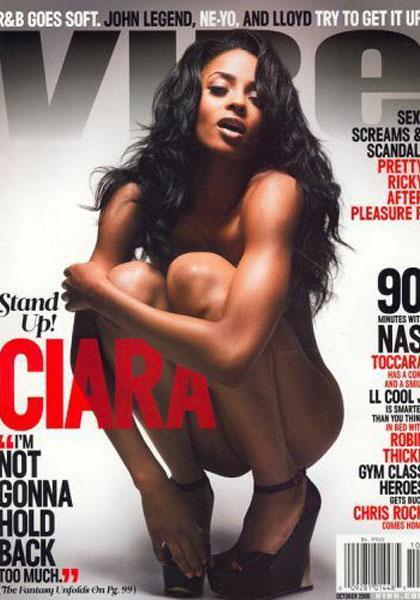 Киара в журнале «Vibe», 2008
