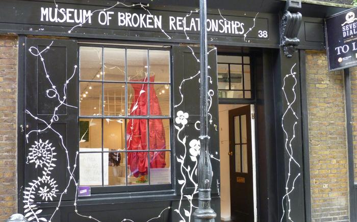 Музей разрушенных отношений