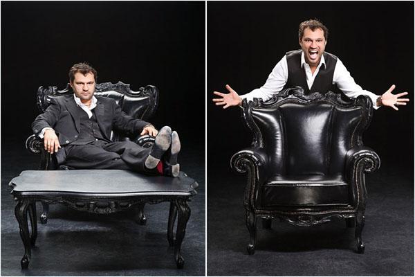 Крісло з колекції Ярослава Галанта